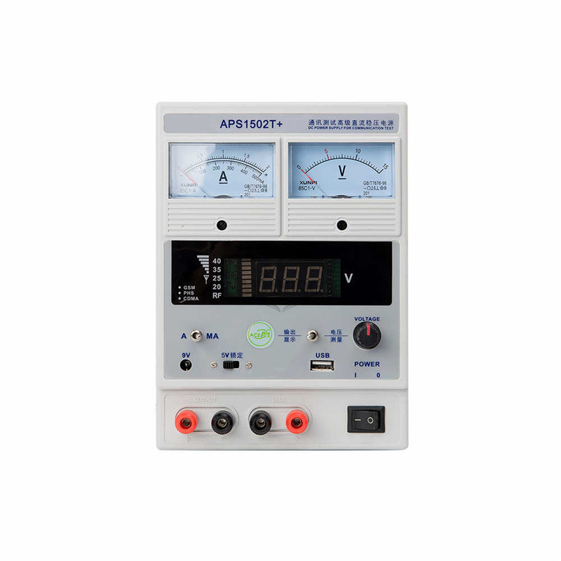 Communication Maintenance Power Supply